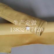 除尘器布袋厂家 常温除尘布袋价格图片