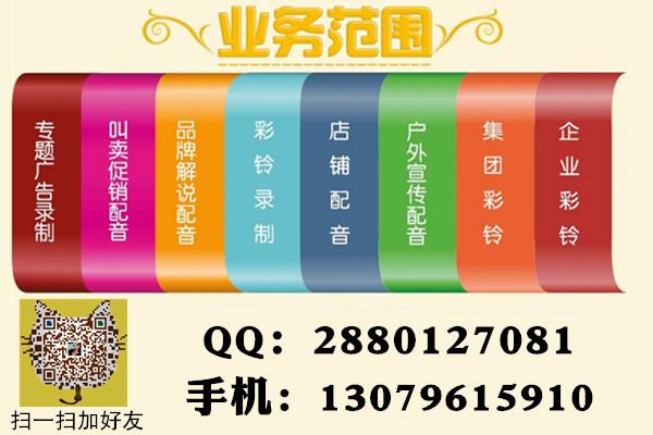 特色泉水豆腐叫卖录音制作豆腐录音