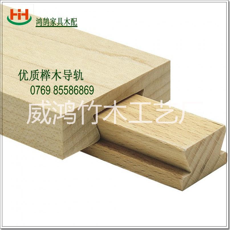 厂价供应优质两节榉木抽屉滑轨