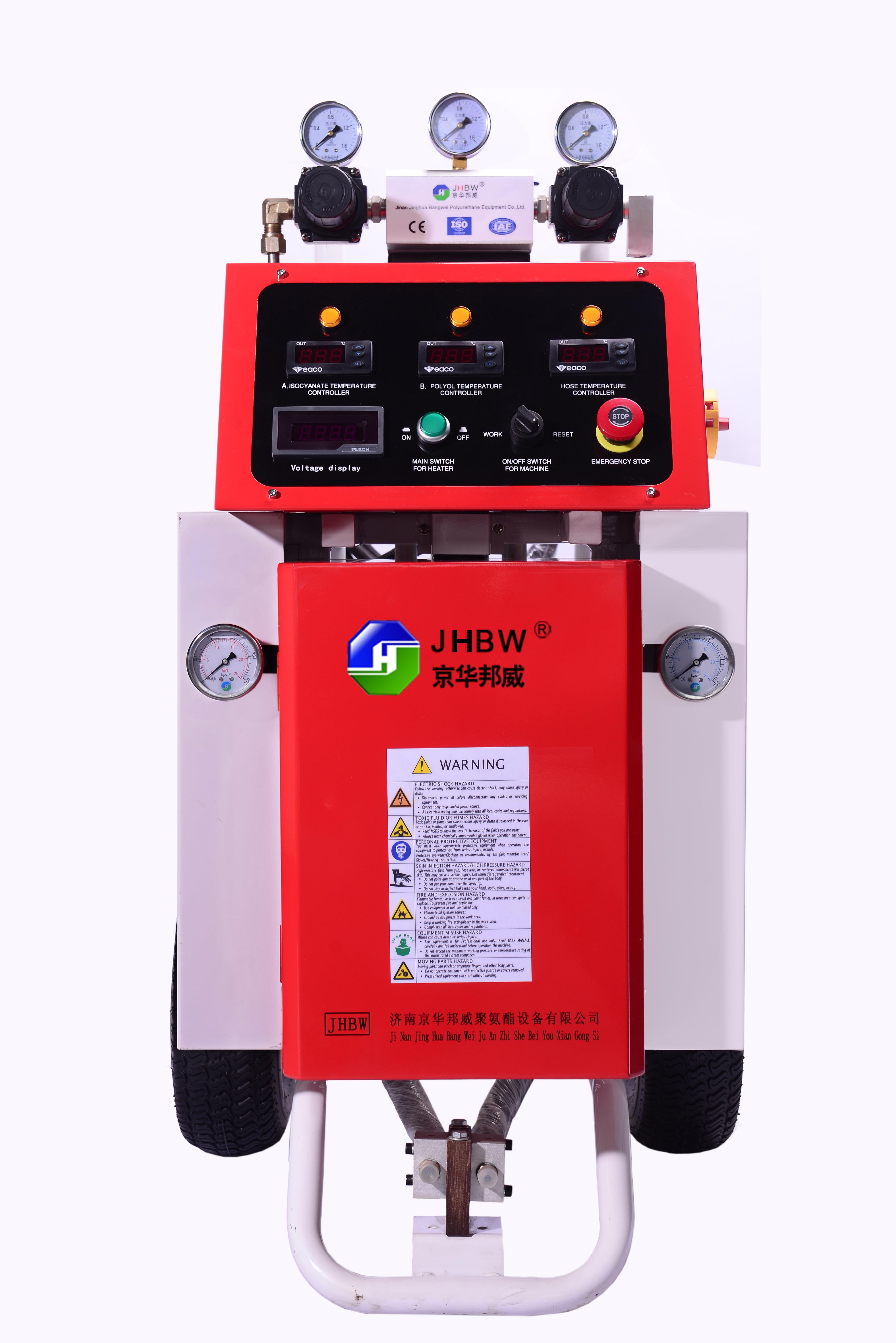 供应安徽聚氨酯喷涂浇注设备A200