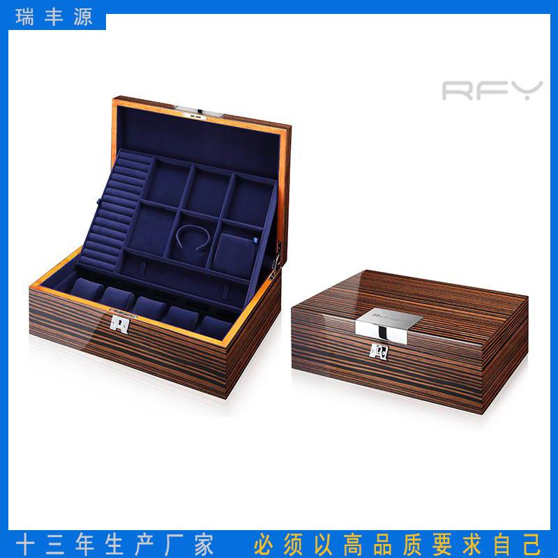 榉木高档手表盒高光喷漆翻盖手表盒子高档手表木盒手表箱