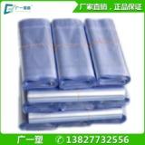 產地貨源品質款PVC伸縮膜 熱縮膜包裝膜 打包筒膜可印刷 免費拿樣 塑料薄膜 塑料薄膜膜