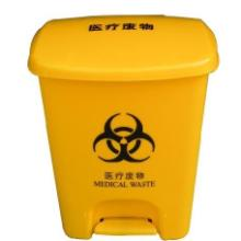 绵阳广元巴中医院诊所卫生院医疗废物垃圾箱 医疗塑料垃圾桶