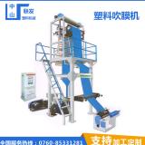 专业生产 塑料吹膜机 全自动换卷吹膜机 回料专用机GBCE-1200