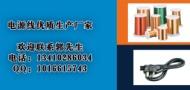 深圳惠信通科技有限公司