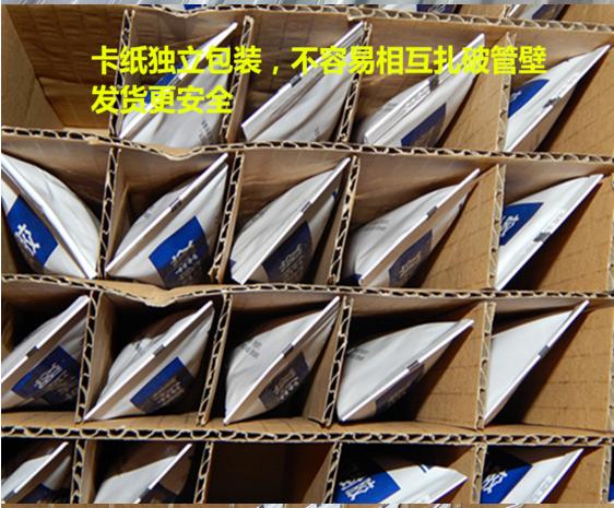 质诚704 白色硅胶 球泡粘接防水胶 T5 T8灯管专用胶 密封