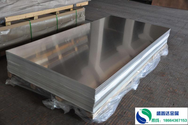 【盛鑫达】AlFeSi铝板-德国进口AlFeSi铝板(纯铝板)