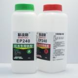 粘涂利EP240 红木铁胶环氧树脂胶 实木乌金木家具粘接固定AB胶 价格电议