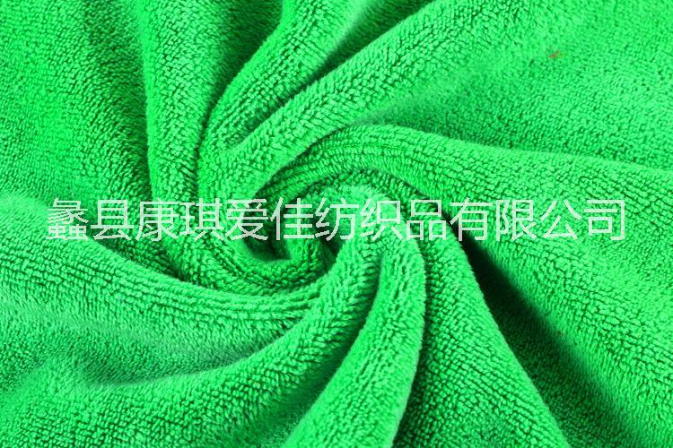 超细纤维珊瑚绒供应珊瑚绒厂家超细纤维毛巾供应商超细纤维珊瑚绒价格