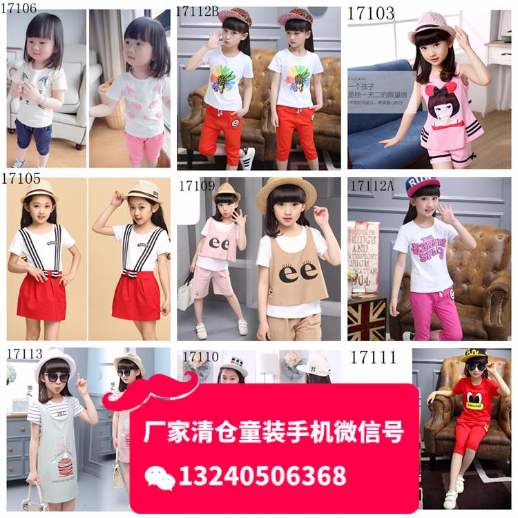 广州广狮儿童服装批发市场批发便宜纯棉不起球不褪色3-8岁中小童童装短袖T恤衫批发