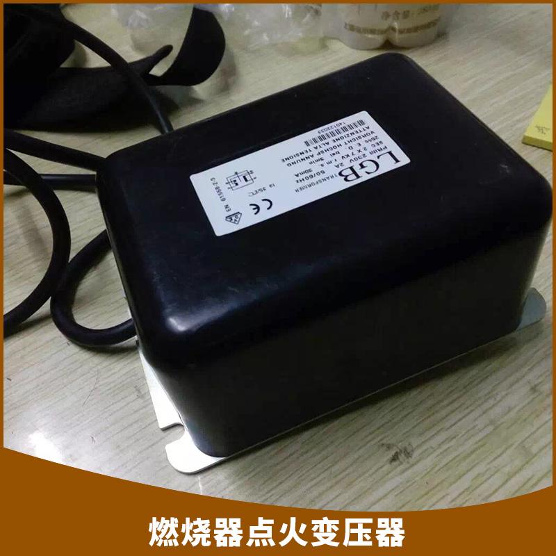 燃烧器点火变压器天然气高压包燃气单极电子式点火变压器价格实惠厂家供应