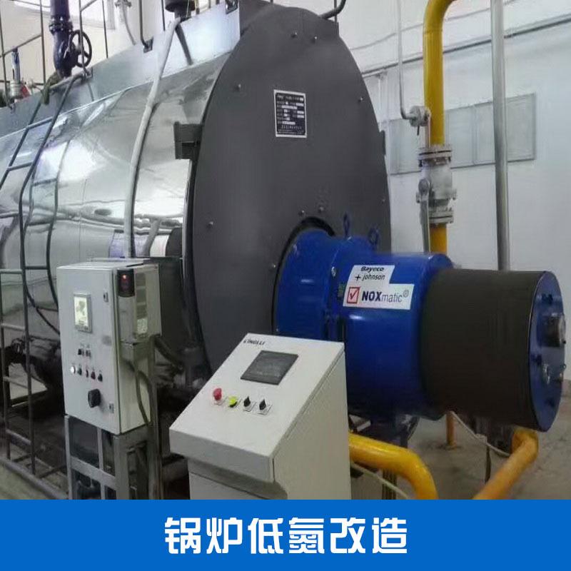 青岛燃气冷凝锅炉海力新能直销 青岛燃气冷凝锅炉海力新能直销供货商 青岛