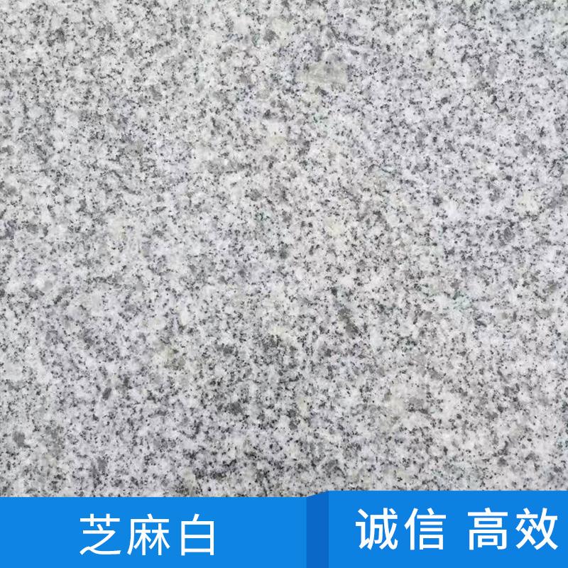 河南矿山供应天然石材芝麻白花岗岩 加工建筑地面墙面装饰石材 河南庭园铺路路沿石板材