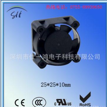 厂家供应DC2510滚珠/含油/液压轴承/LED灯具散热风扇/免 DC2510小风扇