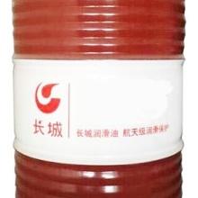 长城润滑油 长城普力抗磨液压油L-HM 46 (普通)批发