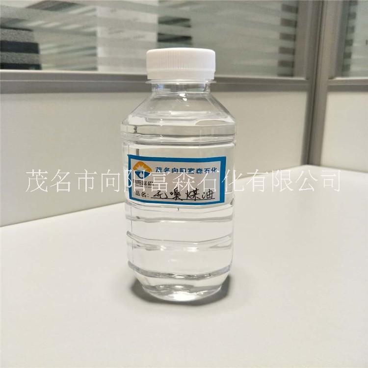 茂名3号料无嗅mei油产品@3#料产品价格#无嗅煤mei油价格