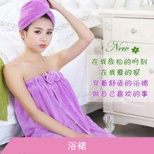 高阳纺织产品厂家浴裙定制 超细纤织造舒适柔软超强吸水居家穿戴浴巾批发