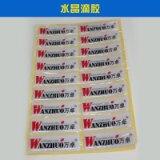 水晶滴胶出售不规则形状不干胶耐紫外线价格实惠水晶滴胶厂家供应