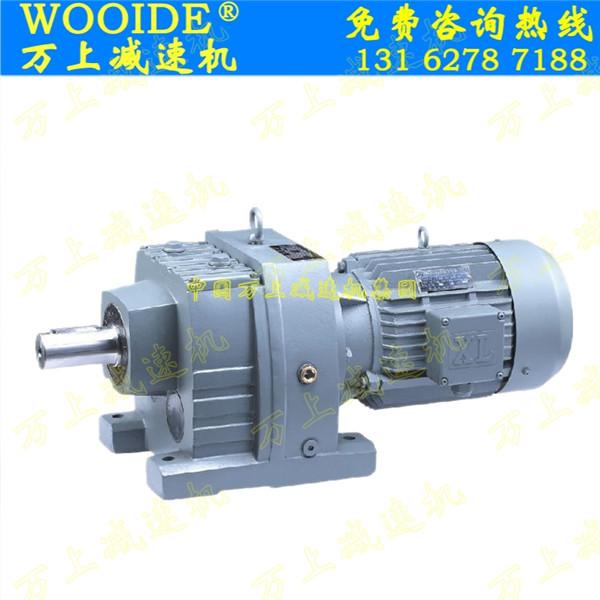 R67-DT90L4-65.86-M4螺旋锥齿轮换向器 斜齿轮减速电机