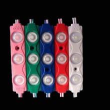 LED注塑模组 5730模组3灯注塑