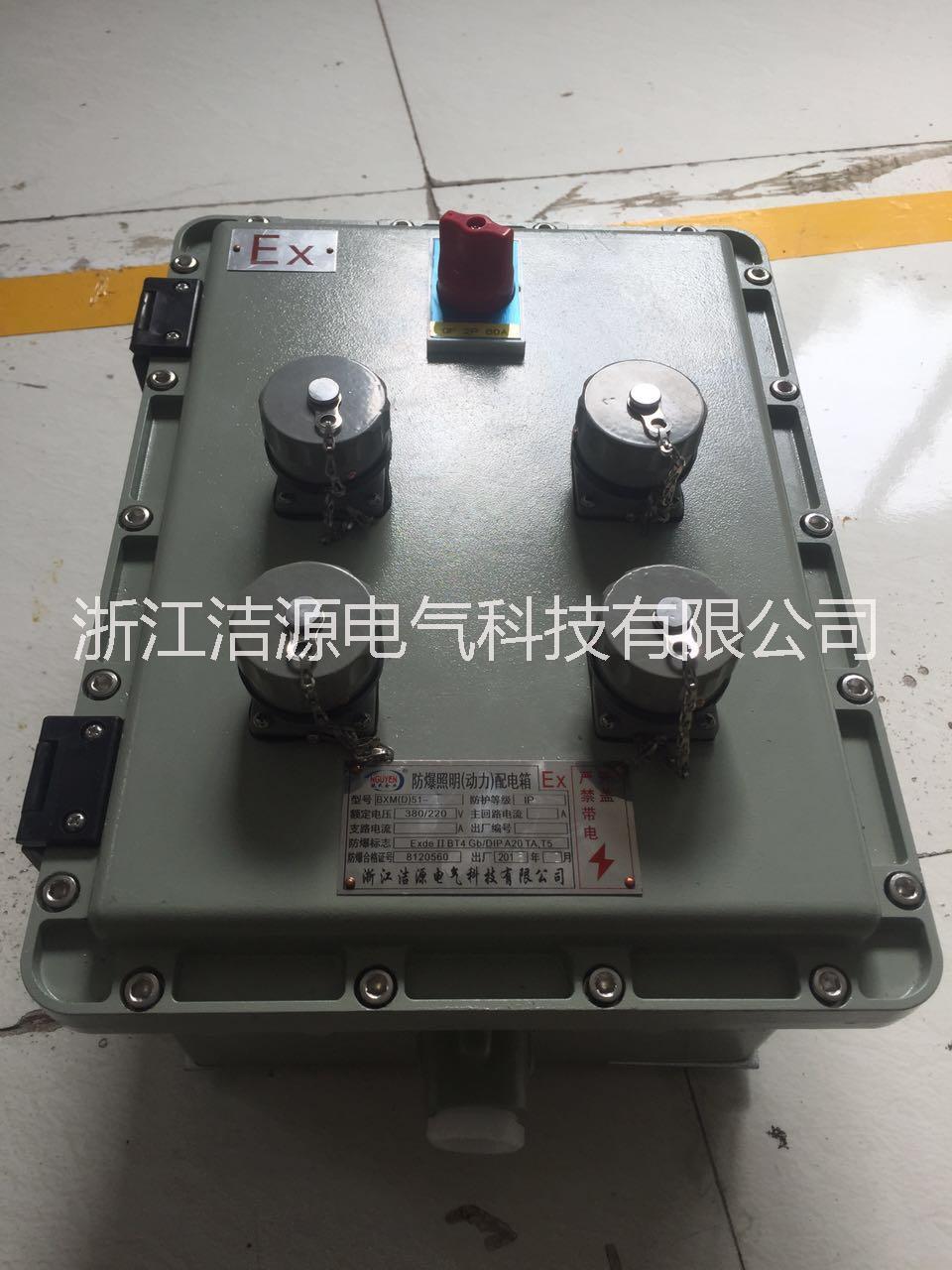 检修电源插座图片/检修电源插座样板图 (4)
