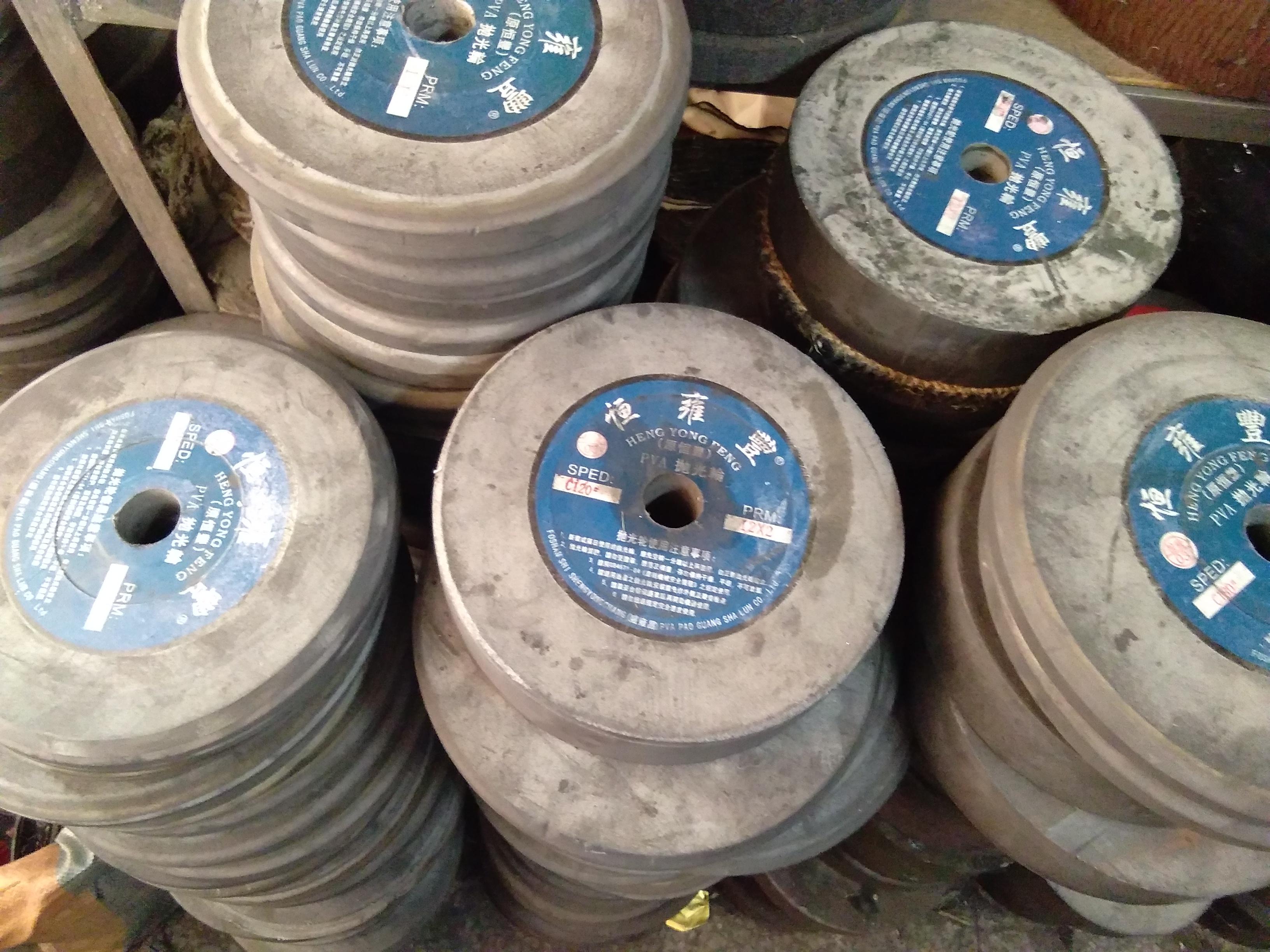 供应石棉轮,旧石棉轮  海绵轮  pva抛光轮