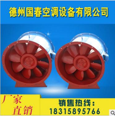 厂家直销排烟风机 高压风 耐高温