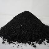 功能性 纳米竹炭粉