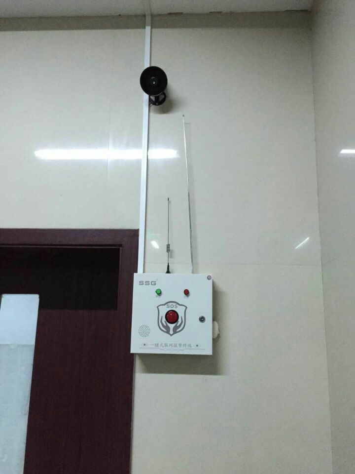 厂家直销 社会一键式应急报警 联网110一键式报警