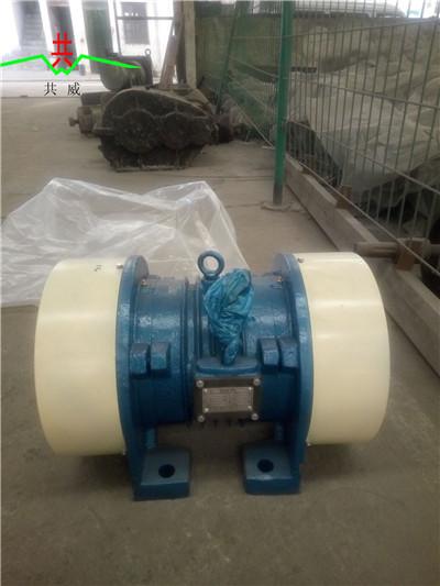 振动电机   YZO系列振动电机   振动电机 YZO系列振动电机