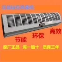 广州钻石风幕机批发 广州钻石风幕机批发FM-1509