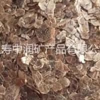 茶色天然云母片厂家批发