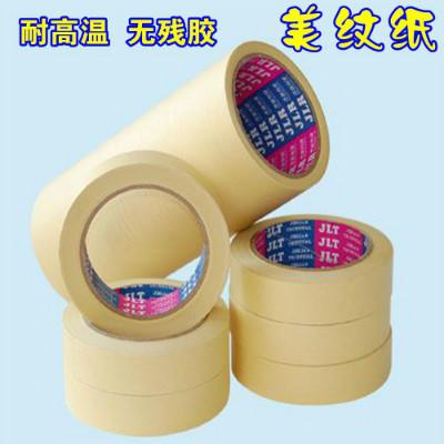 天津美纹纸胶带 汽车喷漆美纹纸天津3M耐高温美纹纸胶带 彩色美纹纸胶带