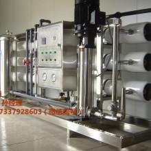 纯净水设备,灌装纯净水设备厂家