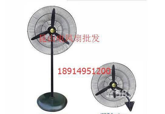 长城工业电风扇 长城工业电风扇批发 长城工业电风扇价格