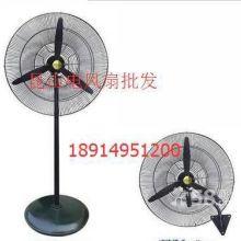 长城工业电风扇 长城工业电风扇批发 长城工业电风扇价格批发