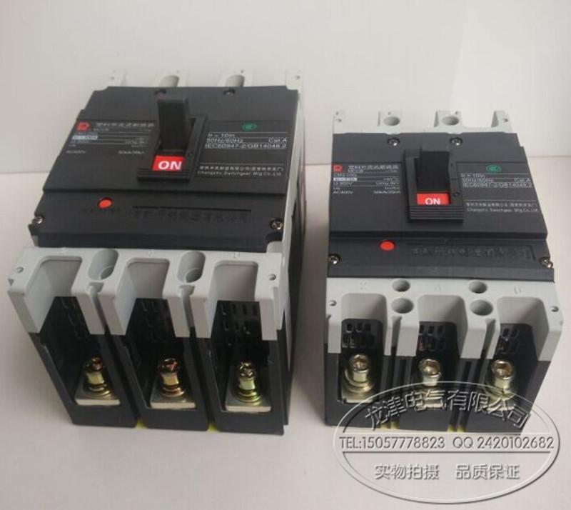 常熟塑壳断路器开关CM3-100A 250A 400A 630A空气开关价格