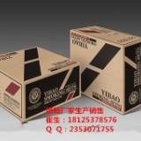 珠海包装纸箱厂家@ 珠海包装包装纸箱批发价格@ 珠海包装纸箱采购