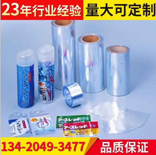 【厂家直销】PVC热收缩膜筒膜卷料宽10cm,15cm,20cm可定制 可印刷