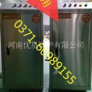 石锅鱼蒸汽设备24千瓦电加热蒸汽发生器河南优星厂家直供