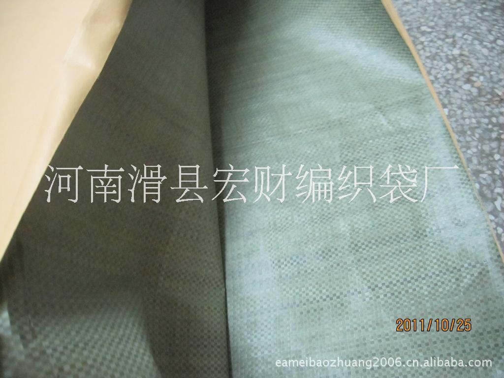 防水隔热材料编织袋/防水隔热材料编织袋报价/河南防水隔热材料编织袋