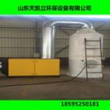 用 光氧催化净化器2光解废气处理设备对付环保局检查