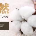 新疆有网棉胎图片