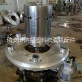 吹膜机模头 吹膜机配件系列 高速模头系列