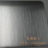 供应黑色金属拉丝油漆油性 五金拉丝漆 金属拉丝漆