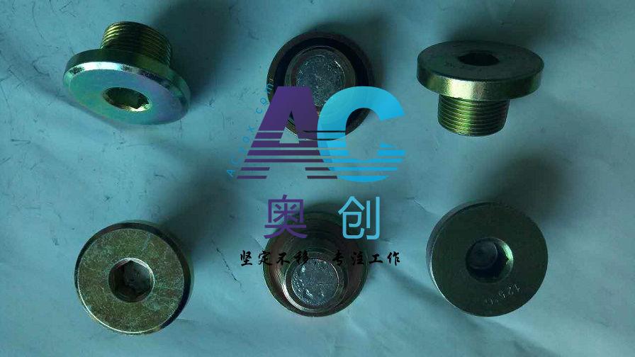液力偶合器易熔塞价格 液力耦合器易熔塞多少钱