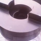 十字滑块联轴器/传动/铸钢 SL十字滑块联轴器/传动/铸钢