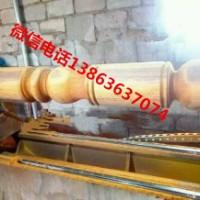 木工机床 数控木工车床 母公司户口车床厂家价格 微型木工机床 楼梯扶手机械