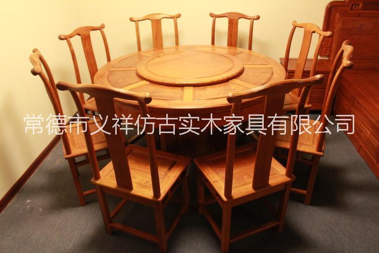 湖南义祥红木家具供应巴西花梨明式圆桌9件套 餐厅家具 花梨木家具