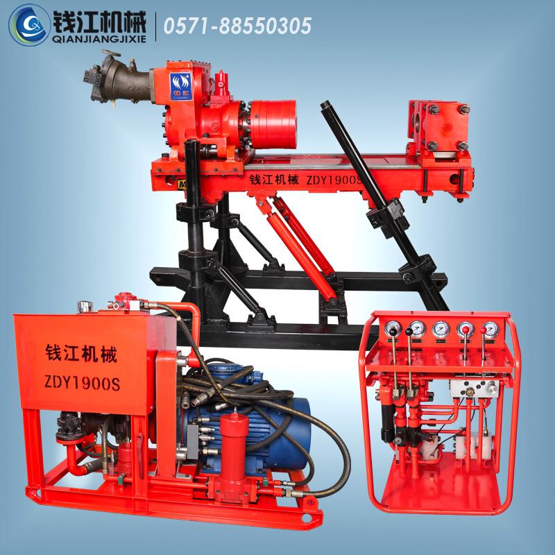 全液压钻机_ZDY1900S|100%品质保证|不漏油|钱江机械